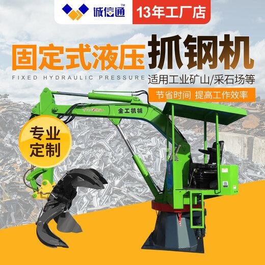 陽江鑄造機械臂,礦山固定機械手多少錢