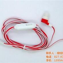 赛丰科技在线咨询_武汉耳机_降噪耳机图片