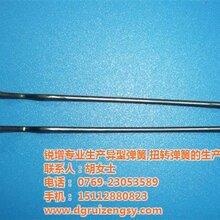小弹簧图特殊弹簧生产商抚顺特殊弹簧