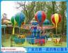 红星游乐设备在线咨询吉安游乐设施游乐设施价格