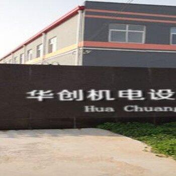 北京京大华创科技有限公司