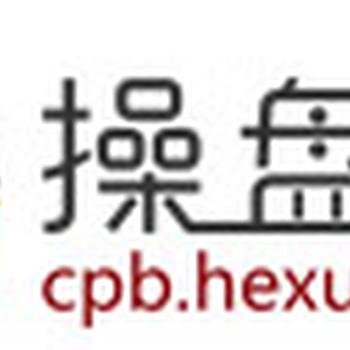深圳和讯操盘宝服务中心