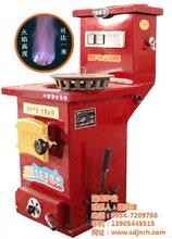 家用采暖炉品牌枣庄采暖炉熔晖炉业在线咨询图片