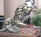 怡轩阁铜雕制作,铜狮子雕塑加工厂,黑龙江铜狮子雕塑