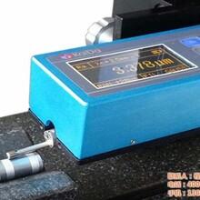凯达科仪在线咨询粗糙度仪价格便携式粗糙度仪价格