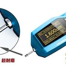 粗糙度仪价格北京凯达厂家图便携式粗糙度仪价格