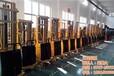 电动堆垛车厂家小塘电动堆垛车三良机械在线咨询