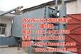 三兄木炭機廠在線咨詢,懷化專業炭化機,滾筒專業炭化機