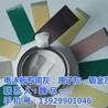 广东原子灰生产厂家,梅州钣金灰批发,钣金灰批发厂