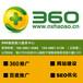银川网站建设银川三六零网站推广,银川网站优化计,博搜科技