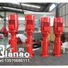 烏蘭察布消防泵_千奧泵業_多級消防泵