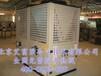 空气源热泵价格临沂空气源热泵北京艾富莱
