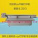 书包uv平板打印机刀架uv平板喷绘机厂家直销广东uv打印机