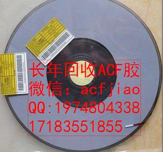 深圳志华电子配件有限企业