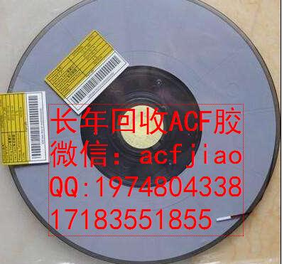 深圳志华电子配件有限公司