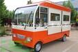 电动四轮餐车商洛餐车众诚餐车专业生产