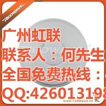 壁挂式无线云AP,广州虹联图,商业无线覆盖无线云AP图片