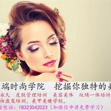 克啦苏蒂在线咨询,重庆渝中区纹绣,纹绣培训学校