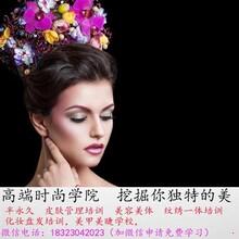 纹绣眉形设计纹绣培训_重庆南川纹绣_克啦苏蒂在线咨询
