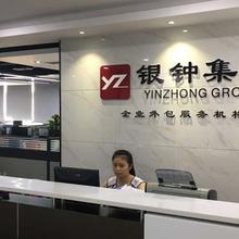 长安代办香港执照开户东城代办香港公司注册开户