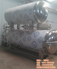 高壓殺菌鍋價格殺菌釜價格諸城中遠機械在線咨詢圖片