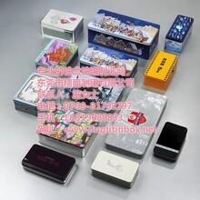 常熟铁盒制作,精丽茶叶铁盒制作厂家图,铁盒制作公司