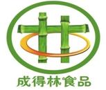 深圳市成得林贸易有限公司