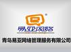 扬州淘宝代运营网店托管_手淘运营免费搜索之关键词