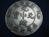 重庆江北区哪有权威的专家鉴定文物古董古玩