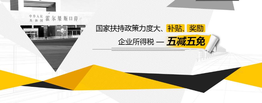 上海鑫昂企业咨询服务有限公司