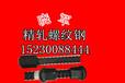 厂家自产自销Q235精轧螺纹钢锚具M32螺旋筋现货供应