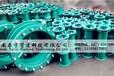 防水套管_国家标准制造_哈尔滨防水套管