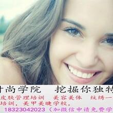 重庆大足纹绣小纹身哪里有专业的纹绣培训