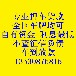 深圳押证不押车贷款