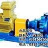 西安流程泵_永昌泵業_cz化工流程泵