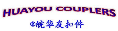 安徽华友工程设备有限责任公司
