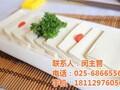 花生豆腐就选仙豆仙,花生豆腐,认准仙豆仙谨防被骗图片