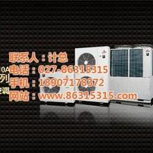 三菱中央空调地址,武汉三菱,三菱中央空调图片