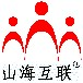 山海互联医院软件医院HIS系统医院管理软件医院管理系统标准版