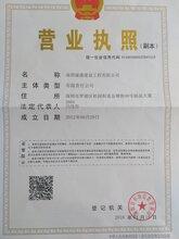 2017年10月深圳输变电工程资质证书转让