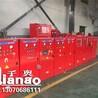 海东消防泵_千奥泵业_xbdhy变流恒压消防泵