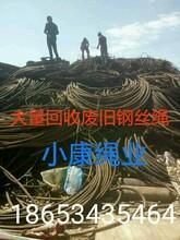 废旧钢丝绳价格走势图片