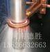 沈阳高频加热器对高频轴淬火效率高