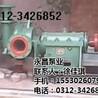保定入料泵,永昌泵业,压滤机入料泵80