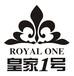 深圳买家具去哪里好?皇家1号国际家居广场,品牌家居,一站到位!