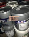 在线咨询供应美孚合成液压油美孚合成液压油