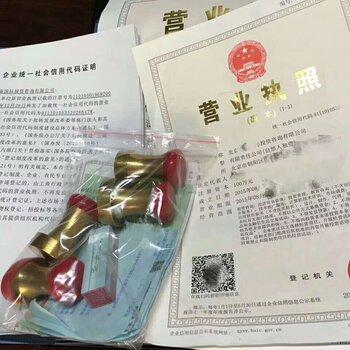 鼎昇(北京)企业管理有限公司