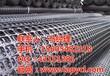 abs工程塑料格柵,丹東塑料格柵,鵬躍材料在線咨詢