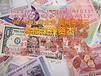 银川高商投资管理有限公司
