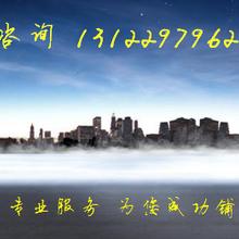 上海医疗器械分类经营许可证怎么办理